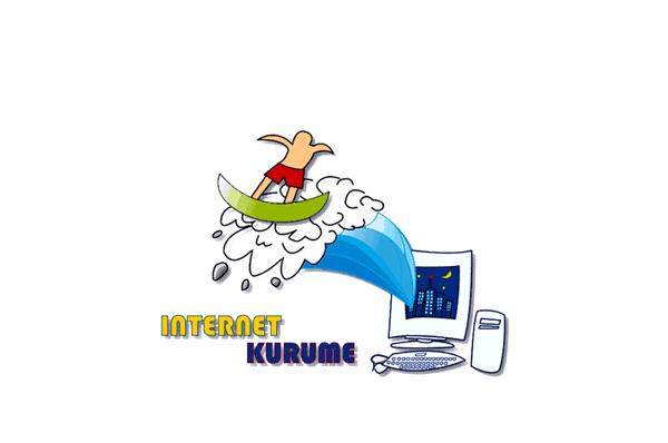 インターネット久留米